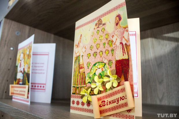 Алеся Цумарева - Территория людей