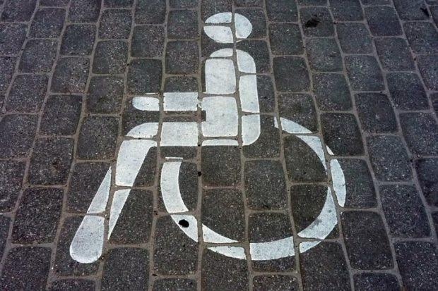 Латвия - Оплата ассистентов студентам с инвалидностью
