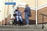 В Ростове-на-Дону колясочники не могут передвигаться по городу