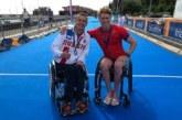 На Мадейре состоялся Чемпионат мира по пара-триатлону