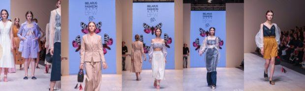 """Belarus Fashion Week инклюзивный проект """"Новые возможности"""""""