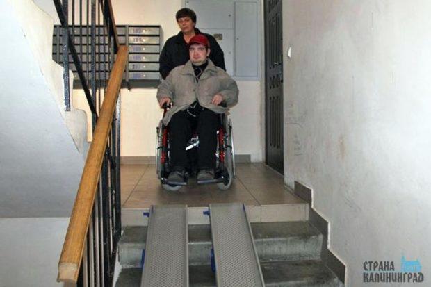 В Калининграде инвалидам выдают персональные пандусы