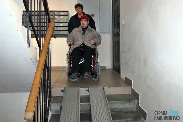 В Калининграде инвалидам выдают пандусы