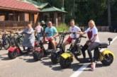 Пункт проката электроскутеров в  Беловежской пуще