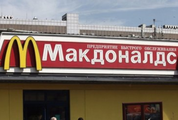 McDonald's заплатит за сломанную руку