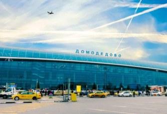 «Домодедово» наказали за несоблюдение прав инвалидов