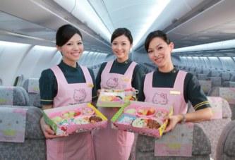 Пассажир принудил стюардессу EVA Air к интиму