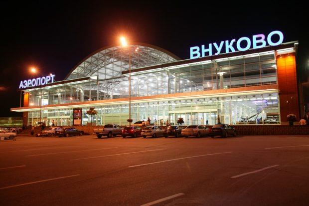 Аэропорт Внуково - обслуживание маломобильных пассажиров
