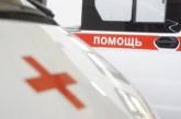 """В московском хостеле """"Артист"""" умерла девочка"""