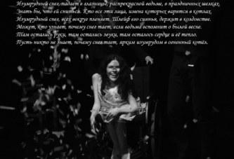 Ушла из жизни поэтесса Алина Волнами