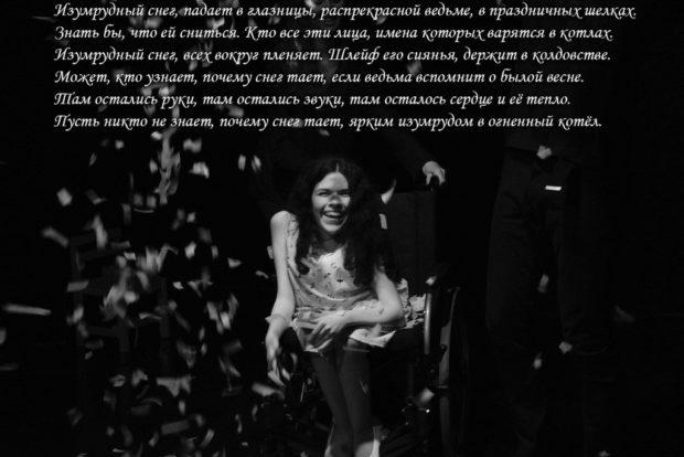 Ушла из жизни комсомольская поэтесса Алина Волнами