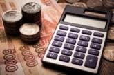 1 апреля увеличатся социальные пенсии