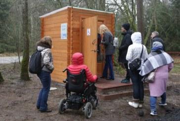 Доступный сухой-эко туалет