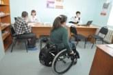 Пенсию по инвалидности отвязали от прописки