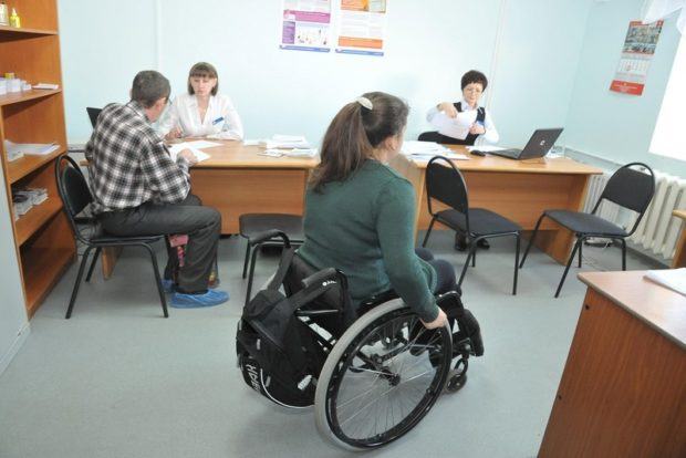 Теперь пенсию по инвалидности можно получать без прописки