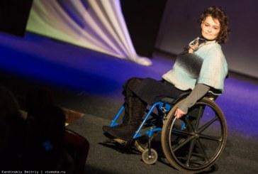 Ирина Дорохова – Школа моделей для людей с инвалидностью