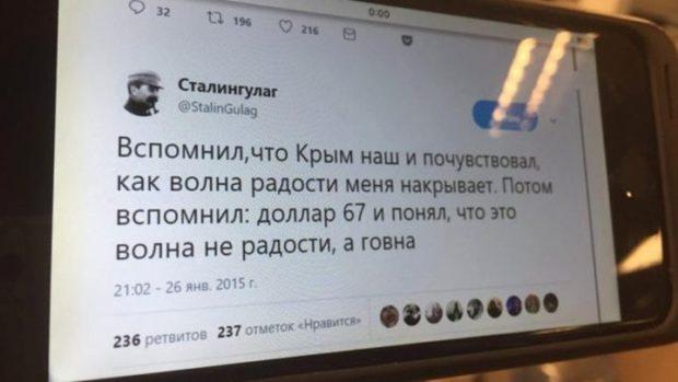 """Позиция """"Сталингулага"""" по Крыму менялась со временем, но главный принцип, которым он руководствуется: """"Люди важнее государства"""""""