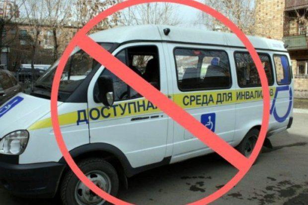 О социальном такси в Тульской области