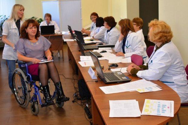 Об изменениях в Правилах признания лица инвалидом