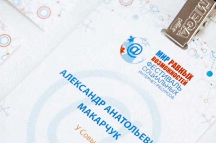 Александр Макарчук стал в Москве лауреатом