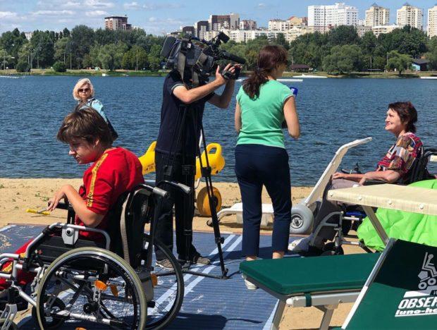 КРОО инвалидов «Ковчег» Белгород