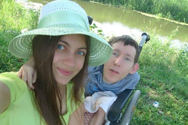 Андрей, Яна Терсинцевы