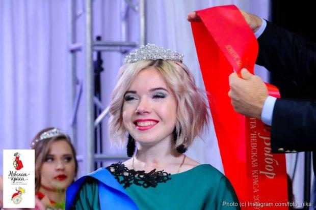 """Конкурс Красоты и Таланта """"Невская Краса"""" 2019"""
