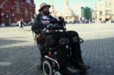 Едет немец по России