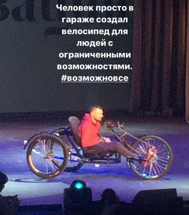Максим Зяблицев «Мистер Цивилизация»