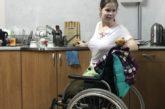 Сопровождаемое проживание для людей с инвалидностью
