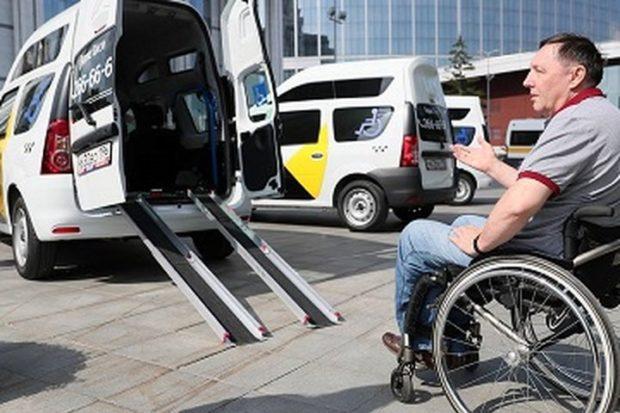 """""""Яндекс.Такси"""" разрабатывает особые условия для паралимпийцев-колясочников"""
