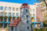 Сергей Собянин посетил «Дом с маяком»