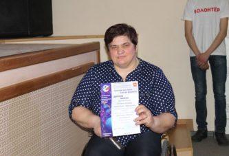 Ольга Бунина - Непобедимая
