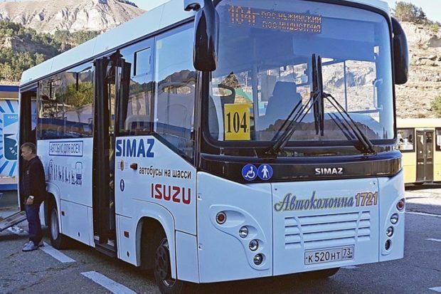 В Кисловодске на дорогах появился «автобус для всех»