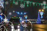 Скидки в Минске ко Дню инвалидов