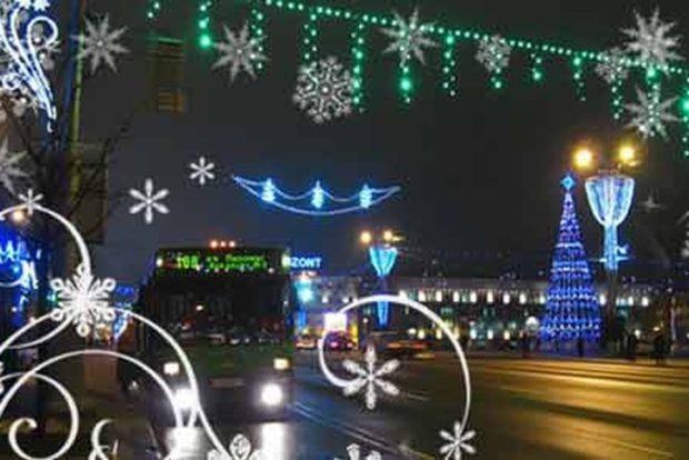 Какие скидки в Минске предоставят ко Дню инвалидов