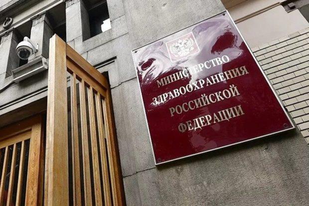 Спинраза - Минздрав России идет в отказ