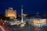 Украина - льготы для предприятий лиц с инвалидностью