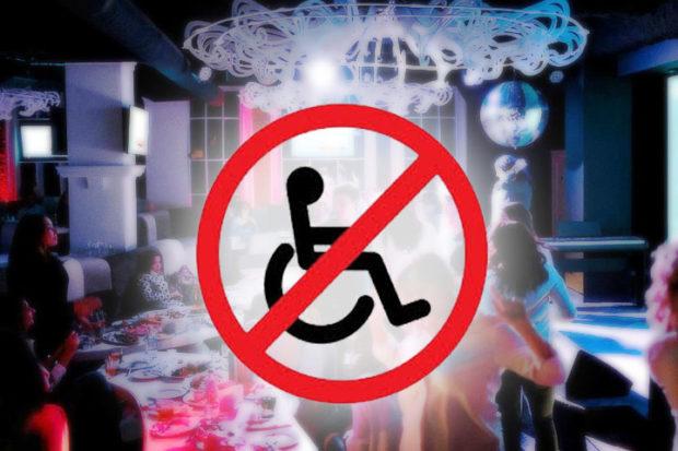 Инвалида на коляске не пустили в краснодарский караоке-клуб