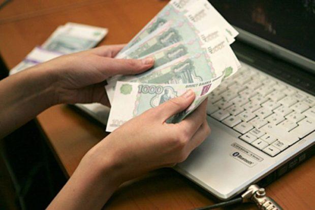 Вернули выплаты ЕДВ проживающей за границей