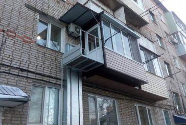 Компенсации за обустройство жилья для инвалидов