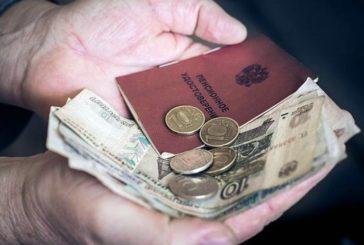 Социальные пенсии в РФ проиндексируют с 1 апреля на 6,1%