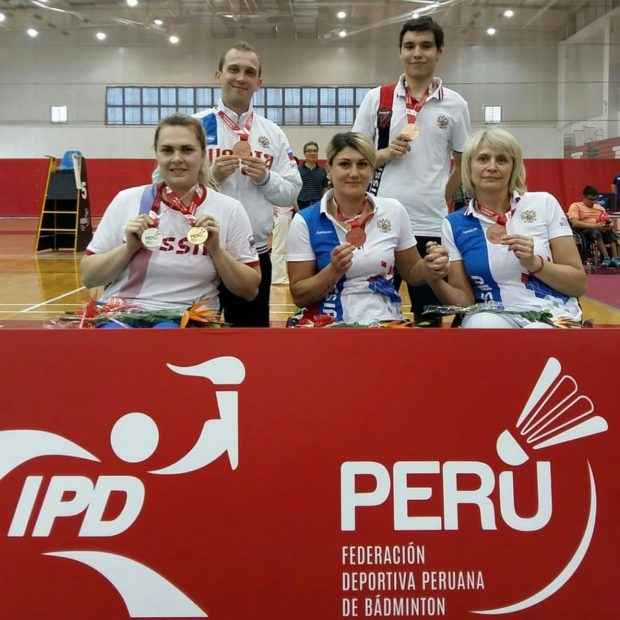 Медали с международных соревнований в Перу