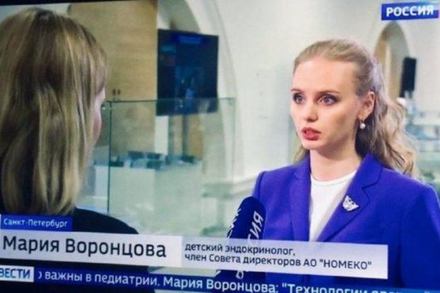 """""""Роснефть"""" и Мария Воронцова займутся геномом россиян"""