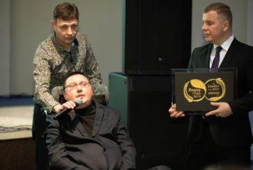 Александр Макарчук - Лидер года 2019