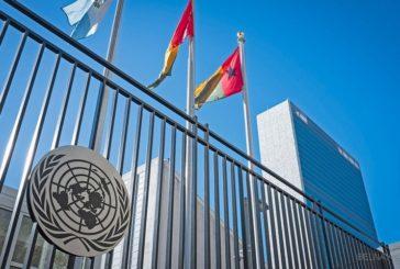Резолюция ООН по борьбе с COVID-19