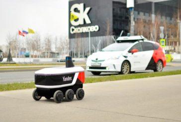 Робот-курьер от Яндекс работает в Сколково