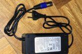 Где купить зарядное к электроколяске?