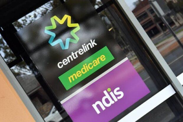 NDIS оплатит сексуальную терапию