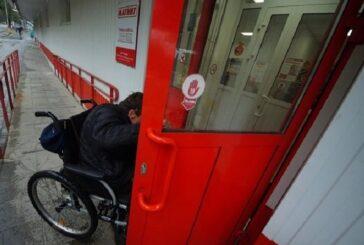 Украл у матери инвалидную коляску